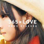 新宿アニソンスコープ:麻倉もものラブソングが首位 立花理香の新譜、「けもフレ2」主題歌も人気