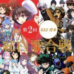 38【100曲】アニソン紅白歌合戦メドレー2017 Anime songs medley