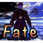 【Fate/厳選神曲】アニソンメドレー