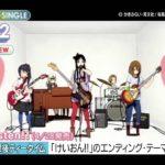 2010 CDシングルランキング アニソンが上位独占!