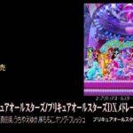 アニソンシングルランキング 2011年10月第2週【ケロテレビランキング】