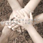 コネクト – ClariS(クラリス)