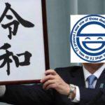 【1990年代編】100%主観!平成アニソンTOP5