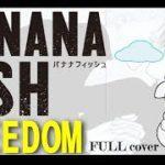 ☁BANANA FISH OP「FREEDOM / BLUE ENCOUNT」FULL    Creepy Sheep(otogumo)