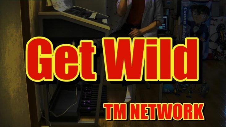 Get Wild / TM NETWORK【字幕歌詞付】 エレクトーン