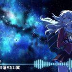 【アニソン】Charlotte フルメドレー【重低音強化】【作業用BGM】